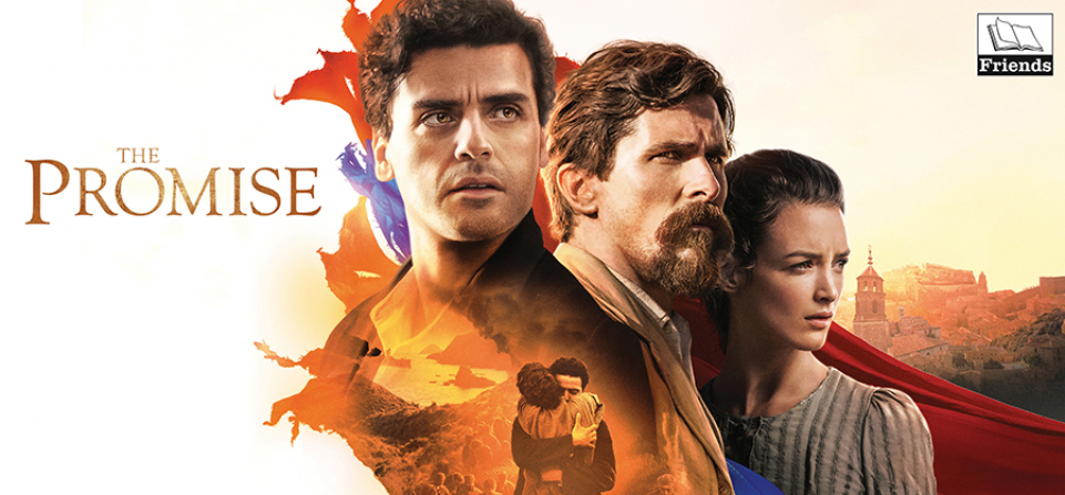 Movie: The Promise